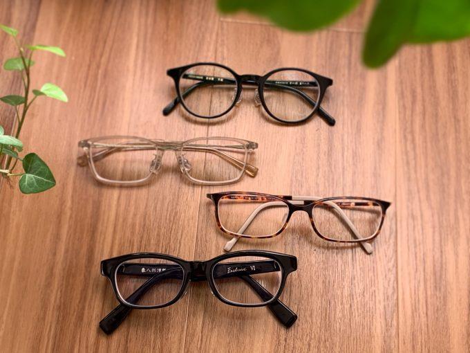 我が家のメガネたち